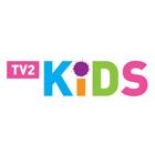 TV2 Kids